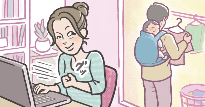 ガッツポーズをする女性